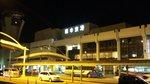 kumamoto-airport.jpg