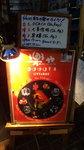 6_4rakuya.jpg