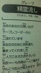 ShoroNagashi.jpg